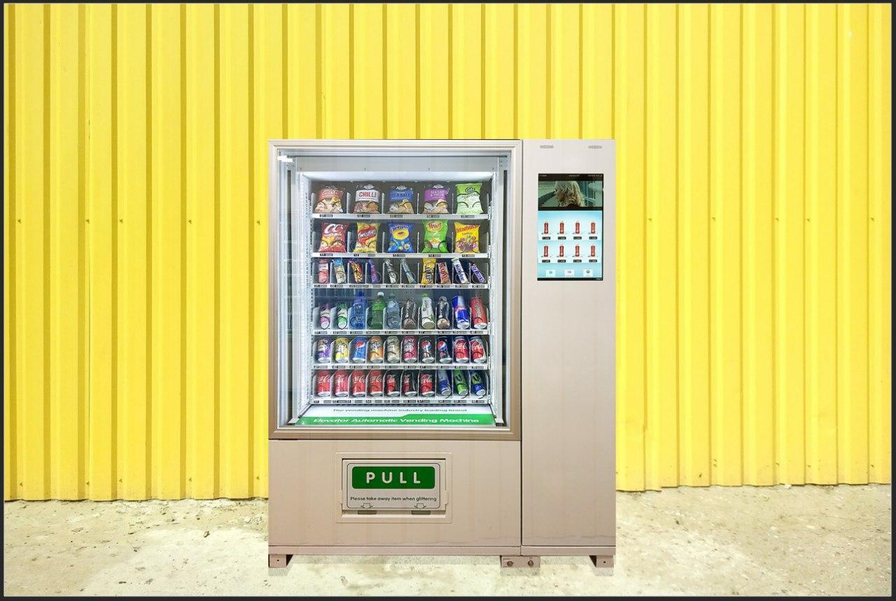 Wendor Nova - Elevator Vending Machine